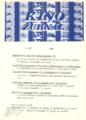 Kinožurnál. [Roč. 41], č. 28 (1985) [leták]