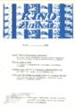 Kinožurnál. [Roč. 42], č. 11 (1986) [leták]