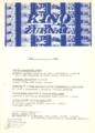 Kinožurnál. [Roč. 41], č. 25 (1985) [leták]