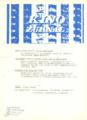 Kinožurnál. [Roč. 43], č. 9 (1987) [leták]