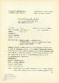 Distribučný list č. 76/76 [text]