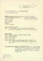 Distribučný list č. 1/85 [text]
