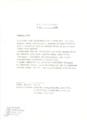 Kinožurnál. [Roč. 41], č. 44 (1985) [leták]