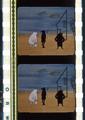 Filmový archív